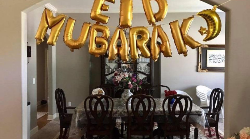 Balloons Decoration Idea For Ramadan Festival